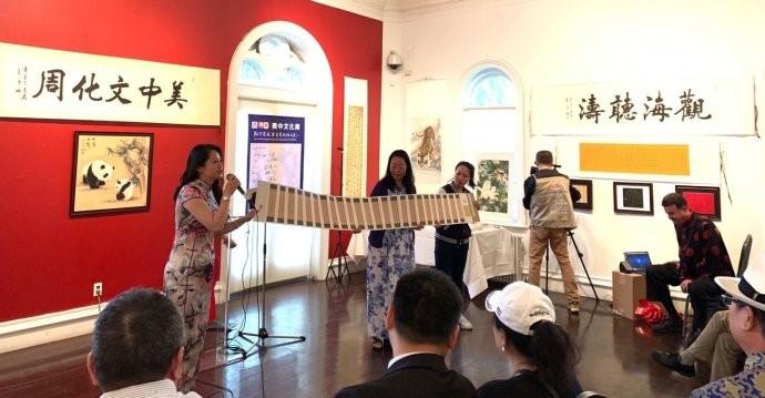 高娓娓:美中文化周盛典在纽约隆重举行_图1-12
