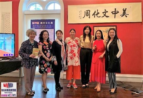 高娓娓:美中文化周盛典在纽约隆重举行_图1-13