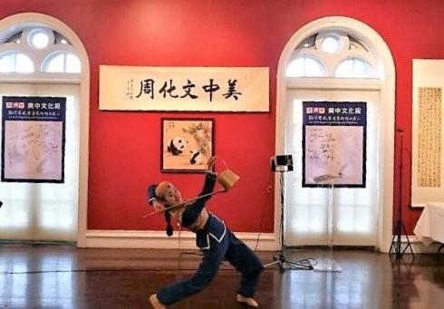 高娓娓:美中文化周盛典在纽约隆重举行_图1-14