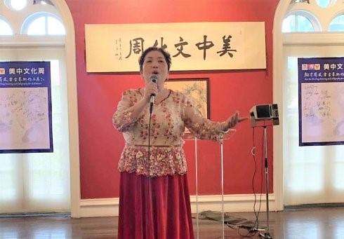 高娓娓:美中文化周盛典在纽约隆重举行_图1-16