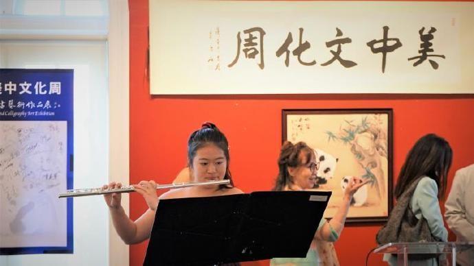 高娓娓:美中文化周盛典在纽约隆重举行_图1-17