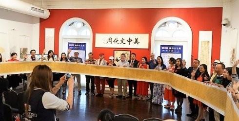 高娓娓:美中文化周盛典在纽约隆重举行_图1-18