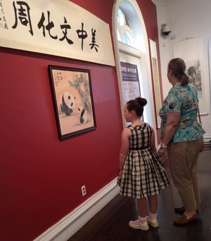 高娓娓:美中文化周盛典在纽约隆重举行_图1-19