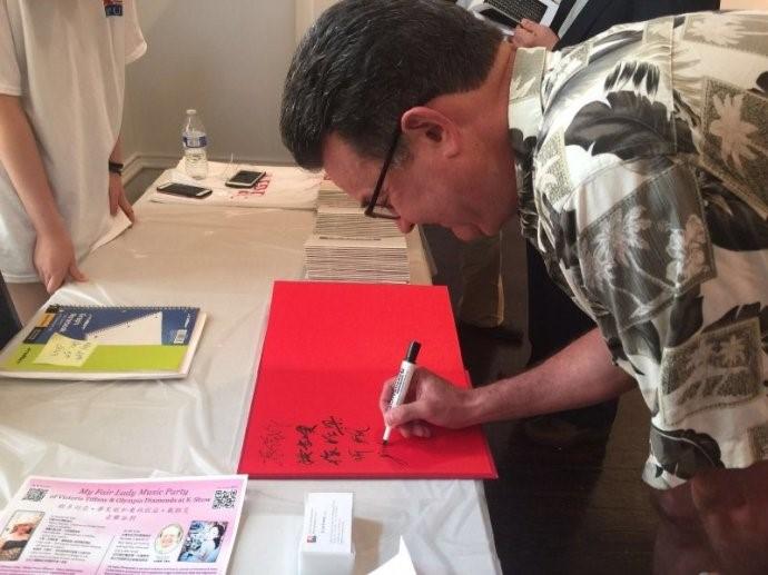 高娓娓:美中文化周盛典在纽约隆重举行_图1-20