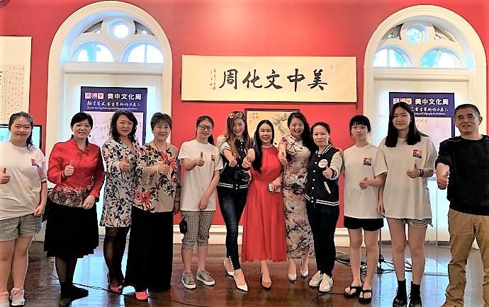高娓娓:美中文化周盛典在纽约隆重举行_图1-23