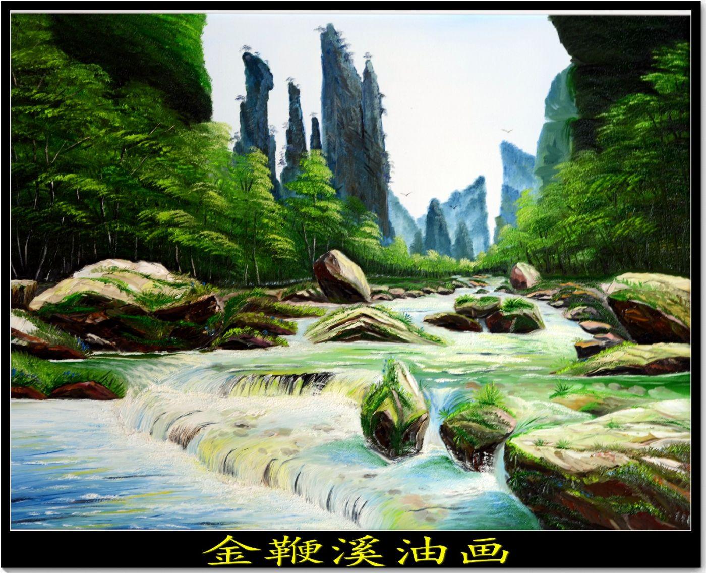 庆六一·儿童节(诗词)_图1-6