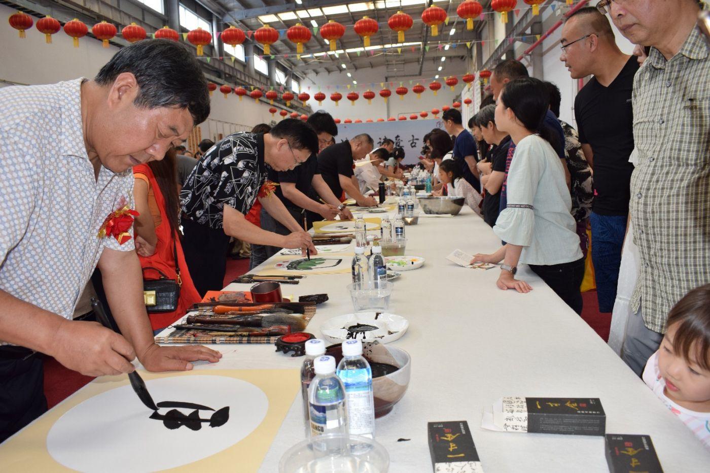 文化盛宴 端午文化周名人名家书画展隆重开幕_图1-2