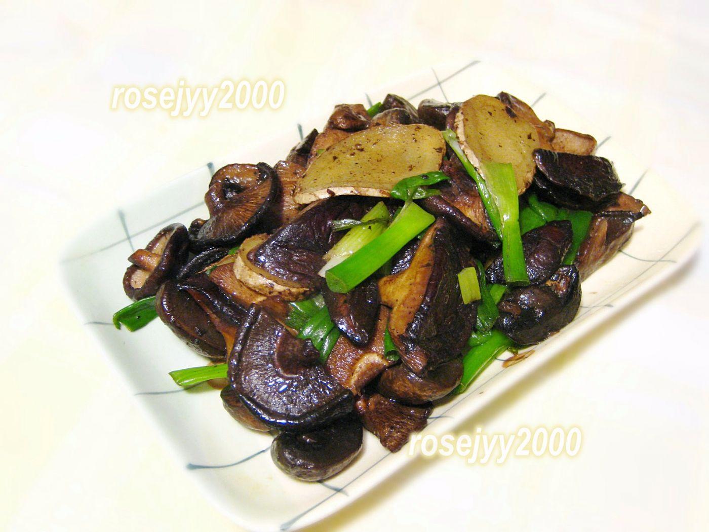 香葱炒蘑菇_图1-1