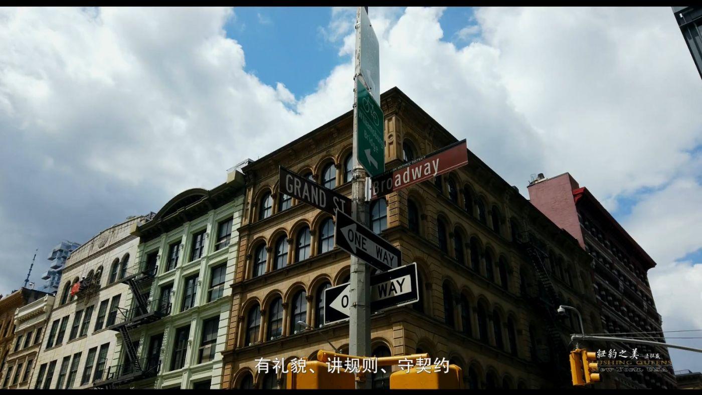 紐約之美--法拉盛(4K美國系列人文旅游風光片)_圖1-10