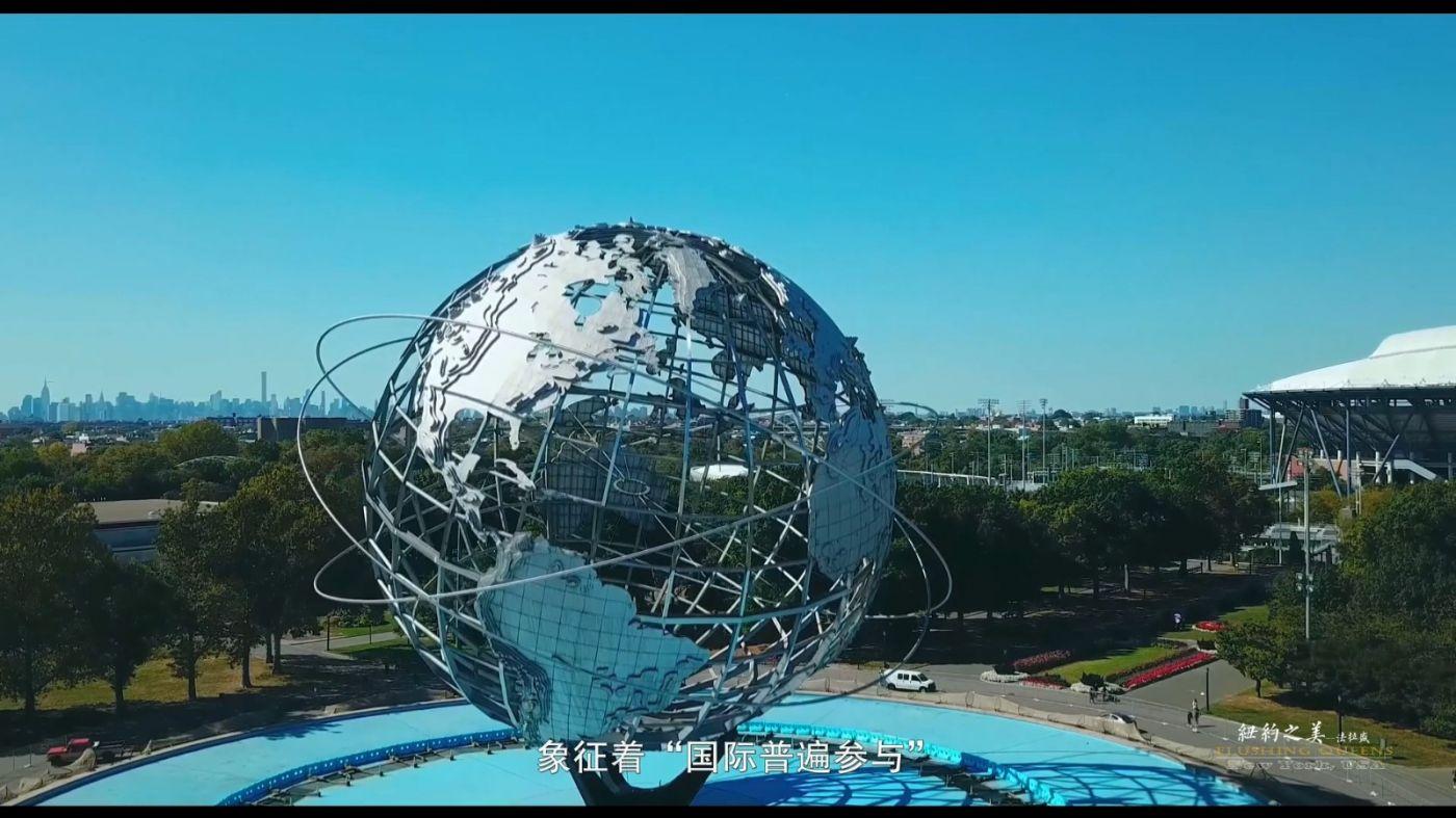 紐約之美--法拉盛(4K美國系列人文旅游風光片)_圖1-14