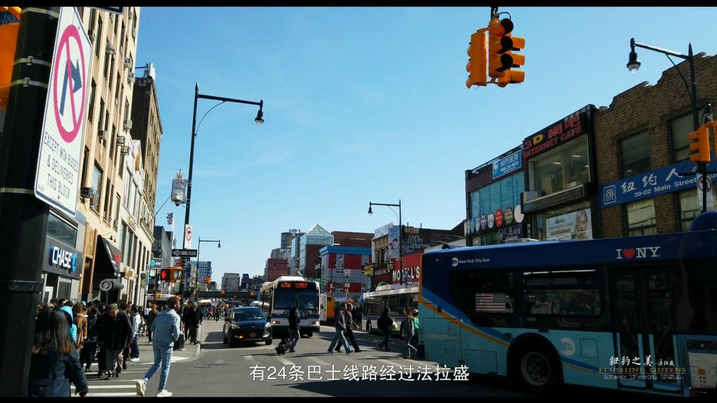 紐約之美--法拉盛(4K美國系列人文旅游風光片)_圖1-21