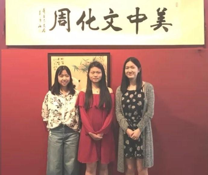 高娓娓:美中文化周青少年插画艺术展开幕_图1-1