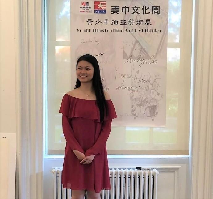 高娓娓:美中文化周青少年插画艺术展开幕_图1-2