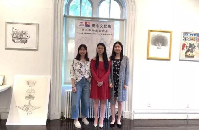 高娓娓:美中文化周青少年插画艺术展开幕_图1-3