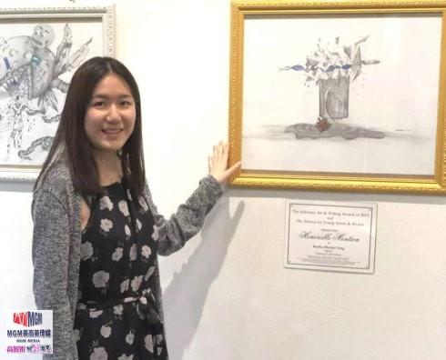 高娓娓:美中文化周青少年插画艺术展开幕_图1-5
