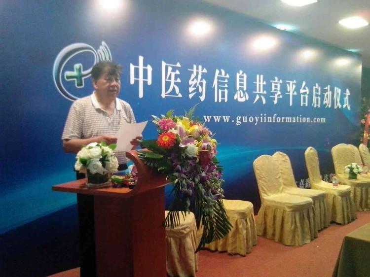 中国有了高活性蛋白质之三_图1-4