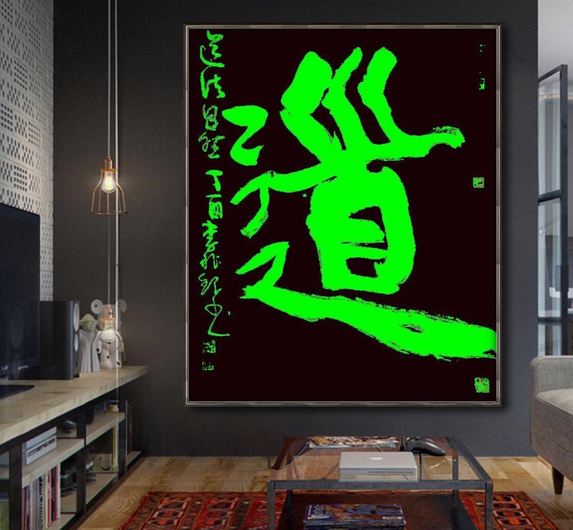 【室内装饰文化】旅美书法家李兆银书画作品之三十四_图1-5