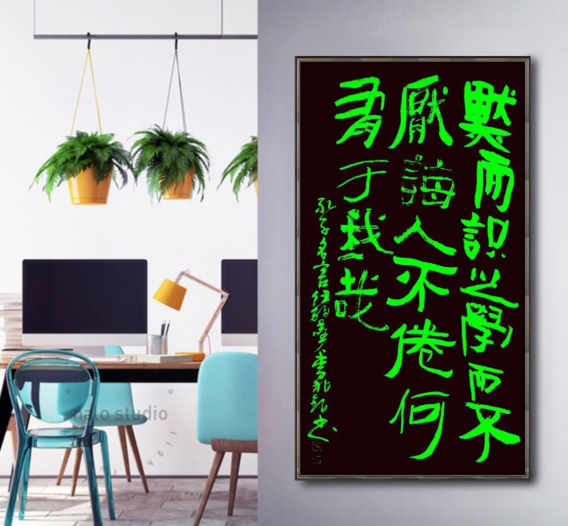 【室内装饰文化】旅美书法家李兆银书画作品之三十五_图1-6