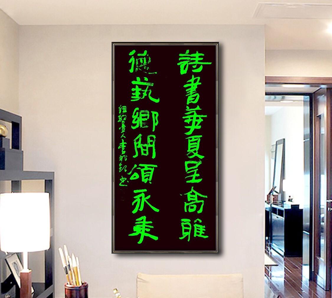 【室内装饰文化】旅美书法家李兆银书画作品之三十五_图1-8