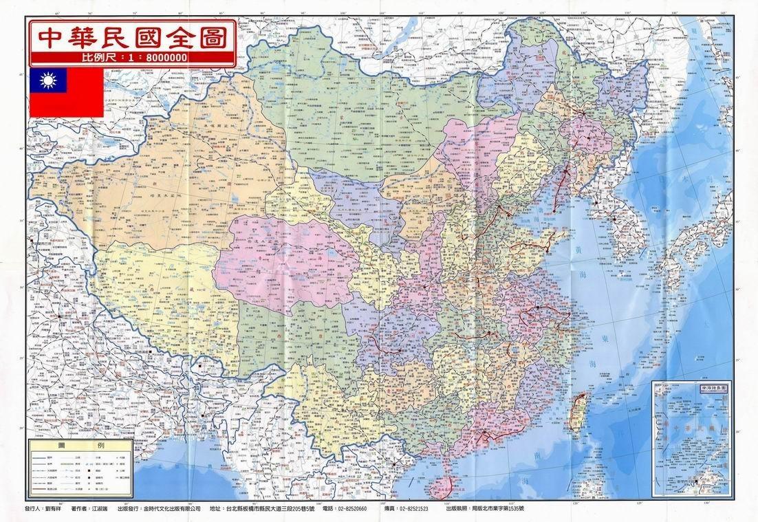 江淳:苏联为何宣布归还中国领土_图1-4