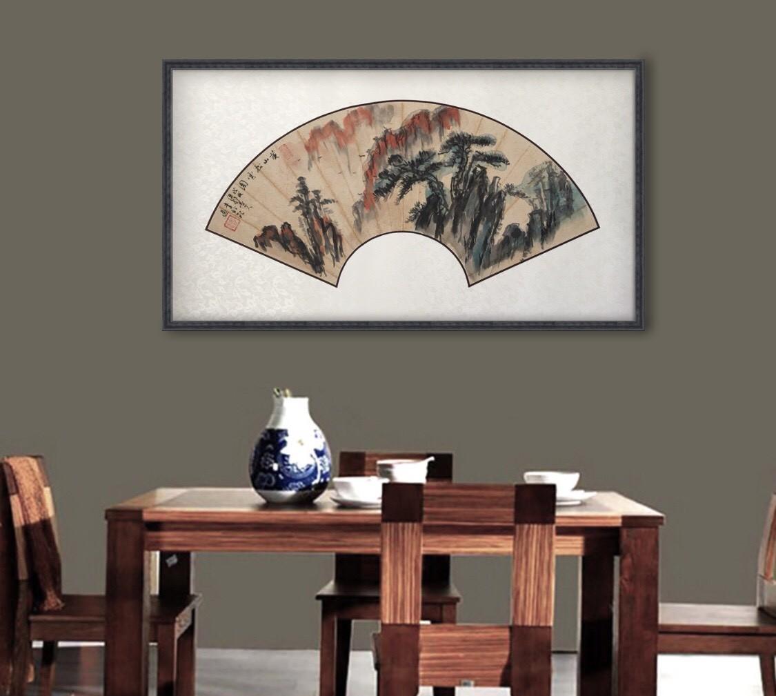 【室内装饰文化】旅美书法家李兆银书画作品之三十六_图1-4