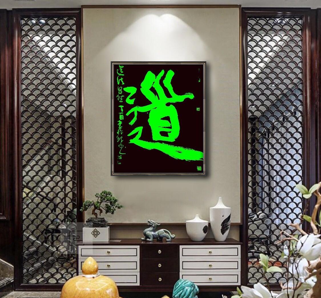 【室内装饰文化】旅美书法家李兆银书画作品之三十六_图1-6