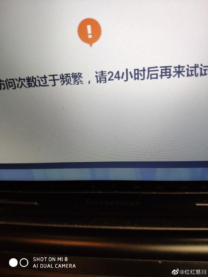 我的电脑乱说话,我还有手机啊!_图1-2