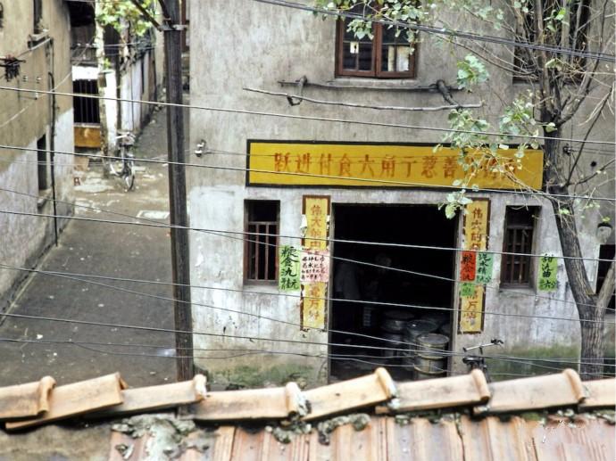 看见老照片 让你想起来什么? 1980你我在武汉的那些往事_图1-4