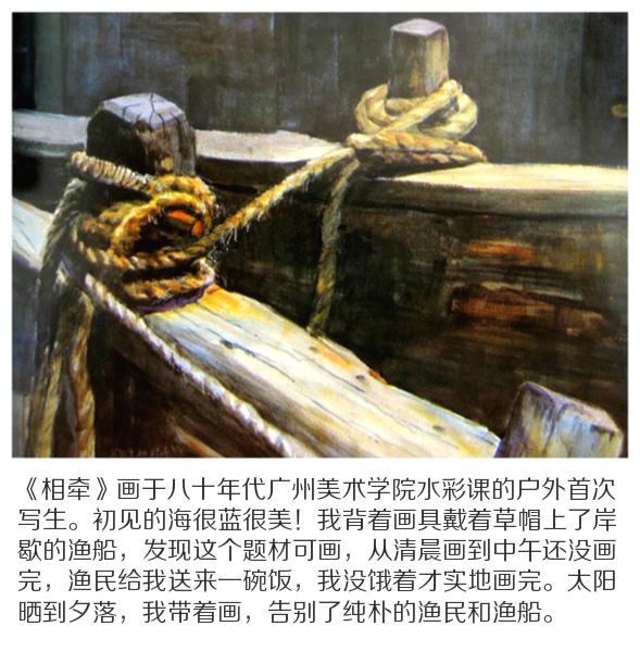 【晓鸣图文】写生为创作_图1-7