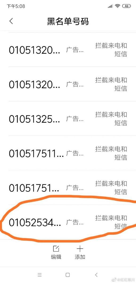 北京人,我不欠你的!_图1-5
