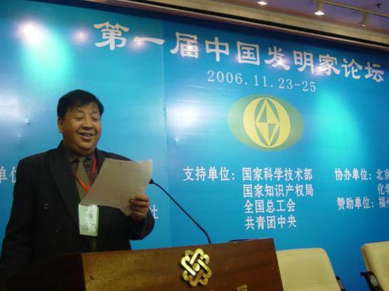中国有了高活性蛋白质之三_图1-3