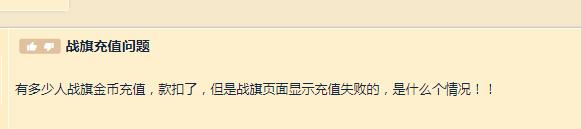 """《英雄联盟》自走棋模式""""英雄战棋""""即将登场,准备好氪金了吗? ..._图1-2"""