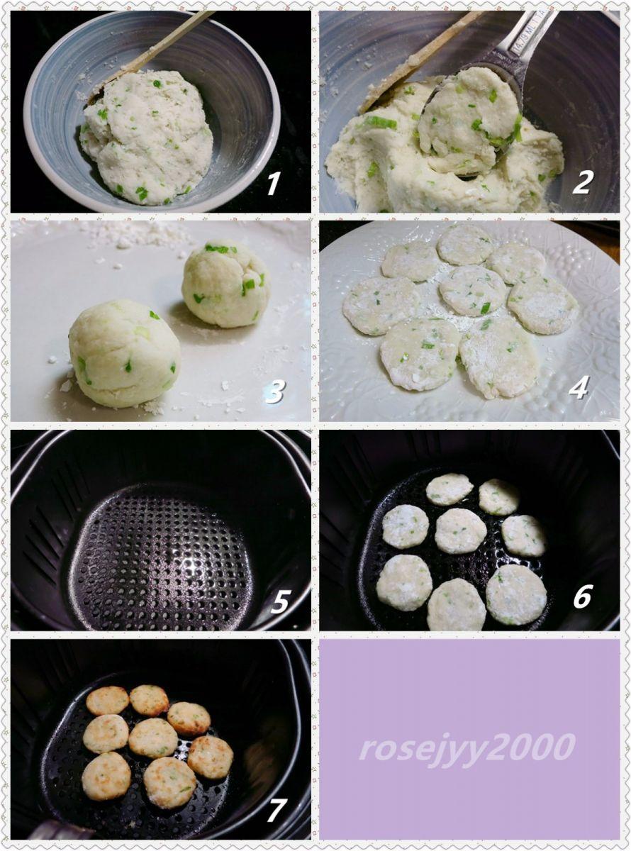 香葱土豆饼_图1-2