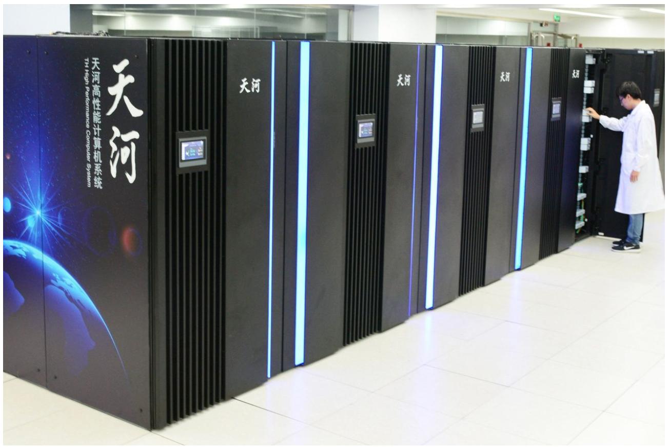 美国又制裁五家重要的中国科技实体_图1-1