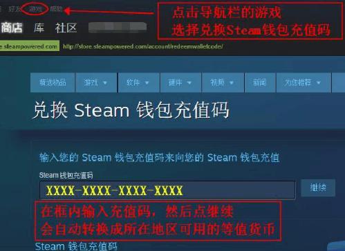 美国如何购买Steam充值卡—卡客风暴海外点卡商城_图1-2