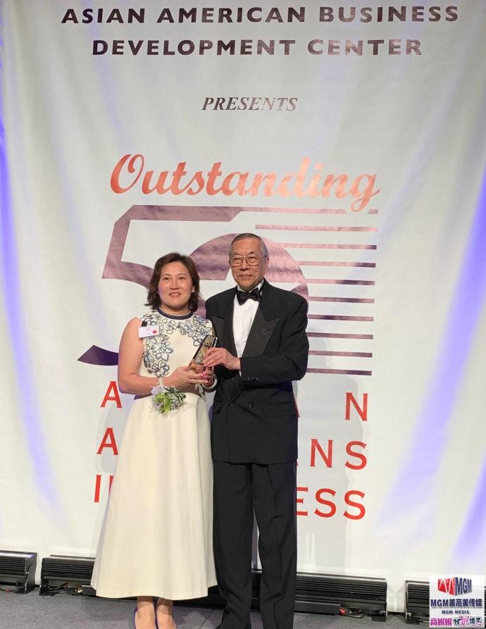 """高娓娓:第18届""""亚裔50杰出企业家""""颁奖晚宴在纽约隆重举行 ..._图1-8"""