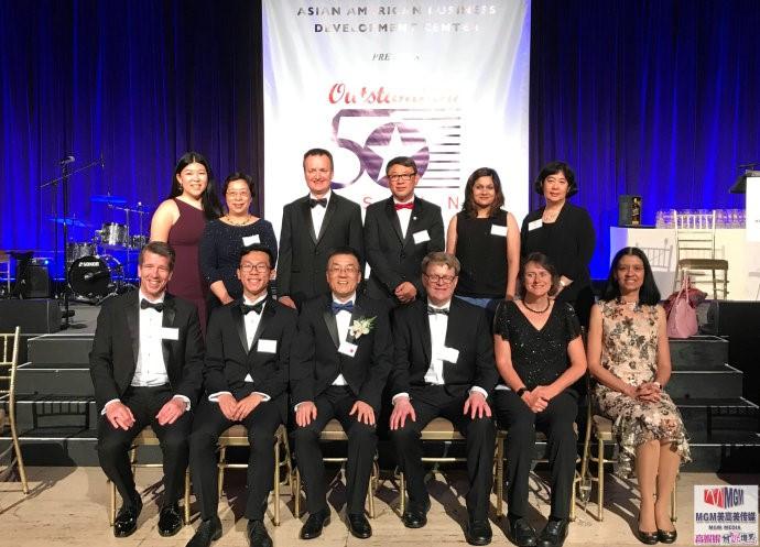 """高娓娓:第18届""""亚裔50杰出企业家""""颁奖晚宴在纽约隆重举行 ..._图1-10"""
