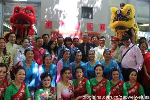 """高娓娓:纽约东北同乡会""""中国文化日""""在杰克逊图书馆开幕 ... ... ..._图1-1"""