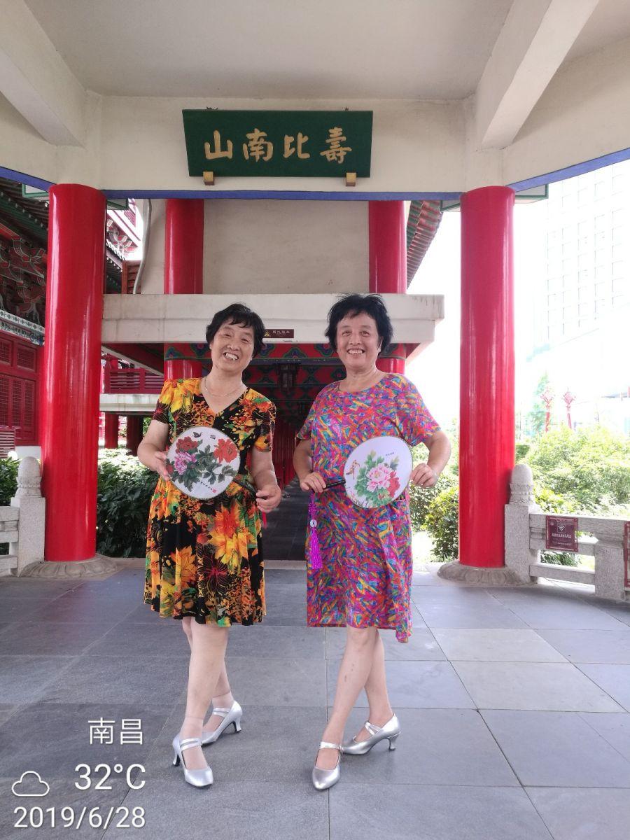 """【原创】南昌68届幼师队""""周秀""""_图1-13"""