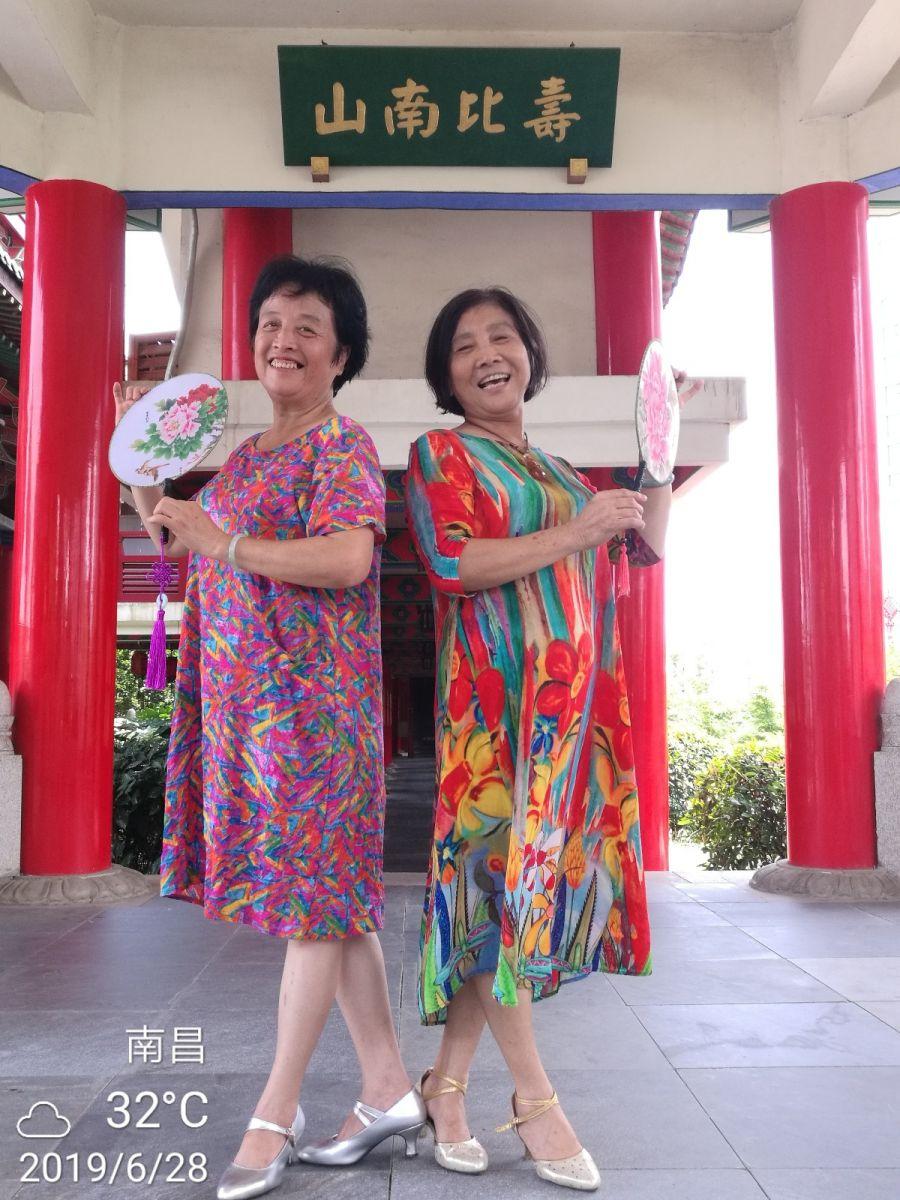 """【原创】南昌68届幼师队""""周秀""""_图1-15"""