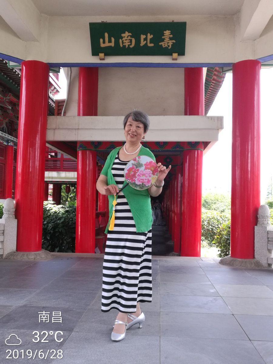 """【原创】南昌68届幼师队""""周秀""""_图1-21"""