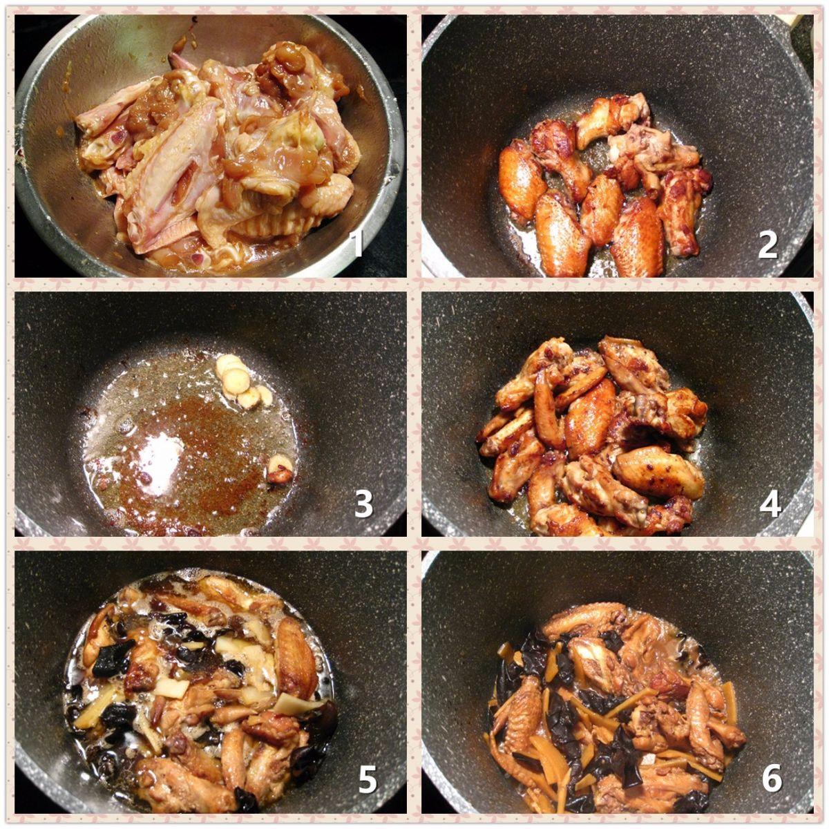 木耳竹笋焖鸡_图1-2