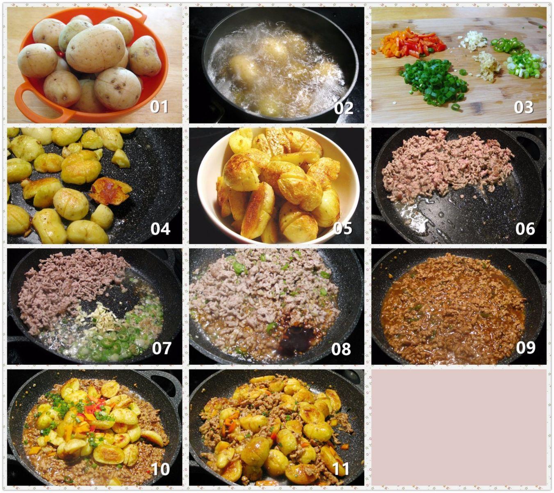 肉末小土豆_图1-2