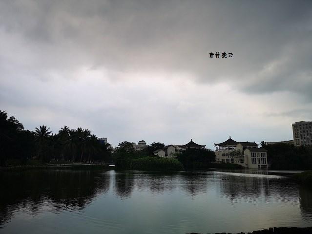 【青竹凌云】水软光漪(原创诗歌摄影)_图1-1
