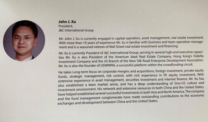 """高娓娓:华人之光——专访2019年""""亚裔企业家50强""""获得者骏城国际董事长John J.Xu ..._图1-4"""