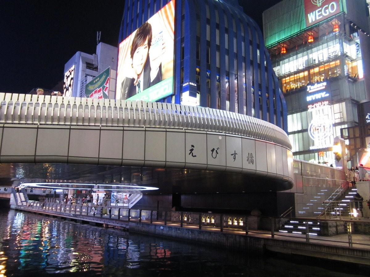 大阪城日与夜_图1-17