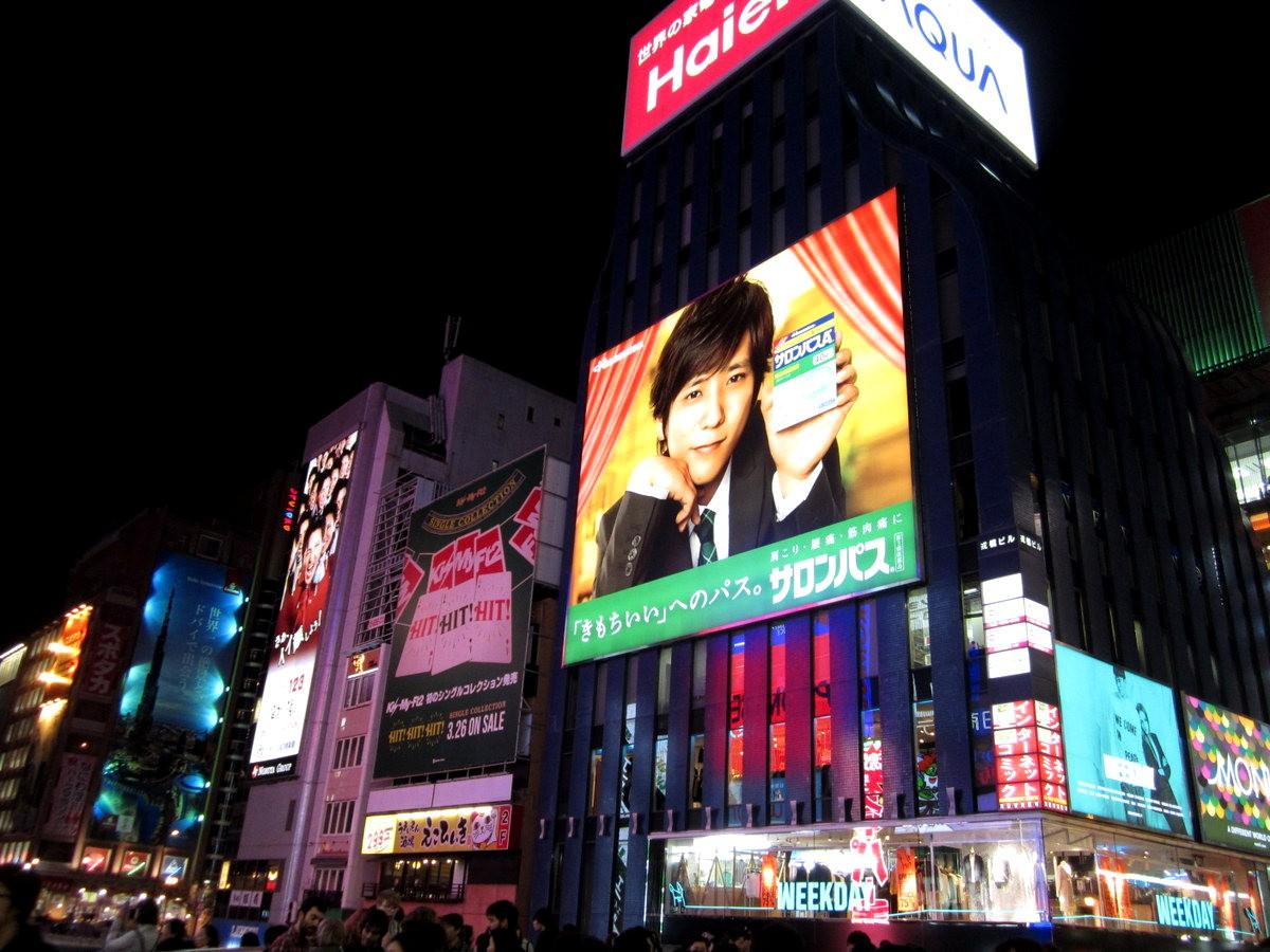 大阪城日与夜_图1-21