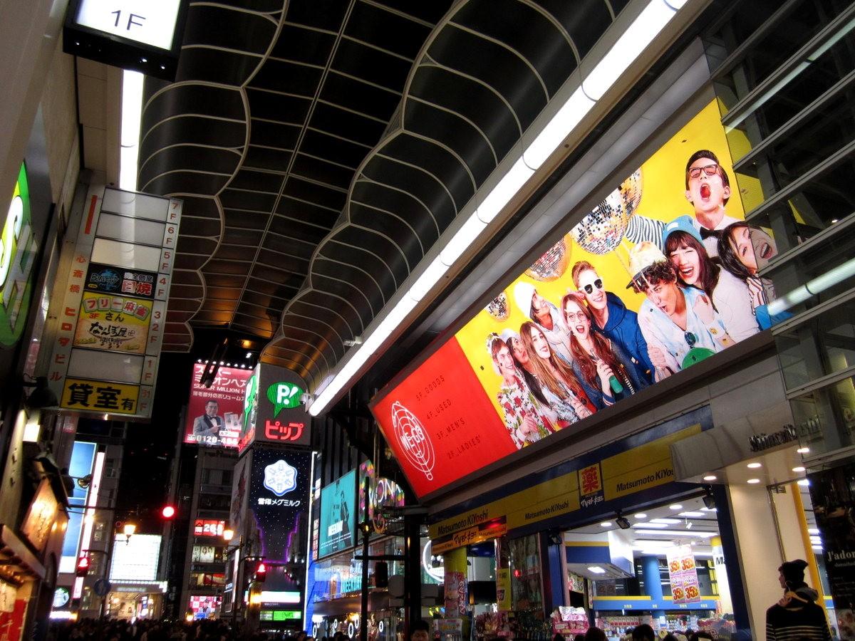 大阪城日与夜_图1-23