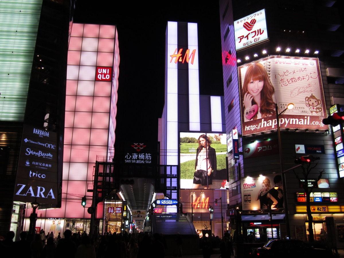 大阪城日与夜_图1-24
