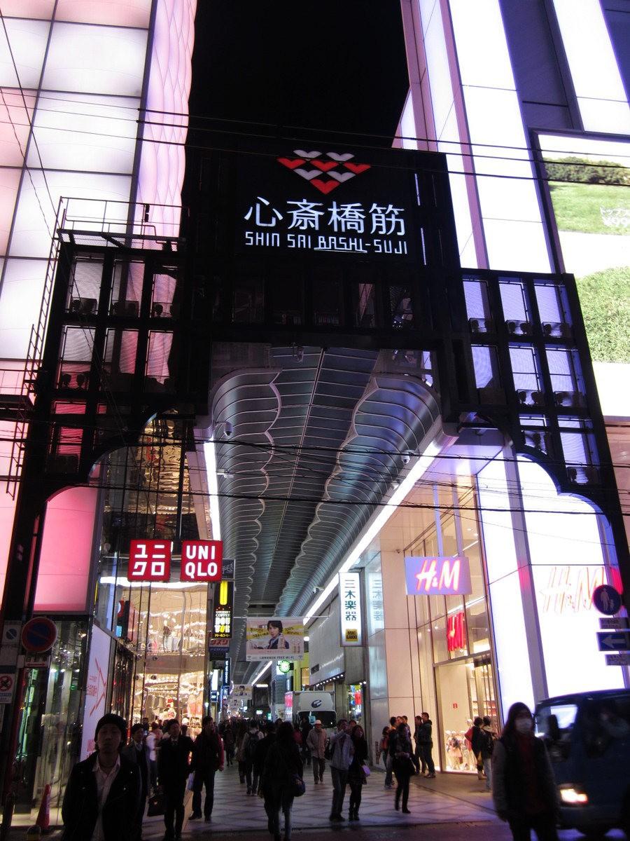 大阪城日与夜_图1-25
